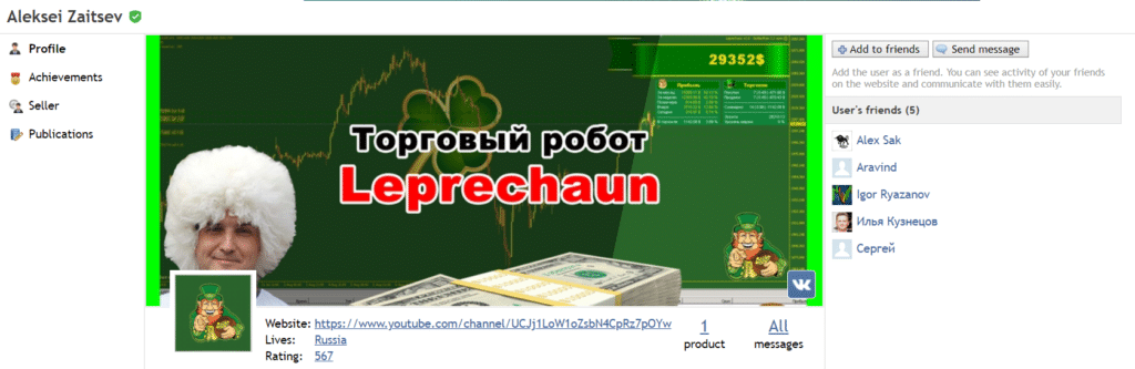 Leprechaun. The developer has a profile with a 567 rate and one product on the board.