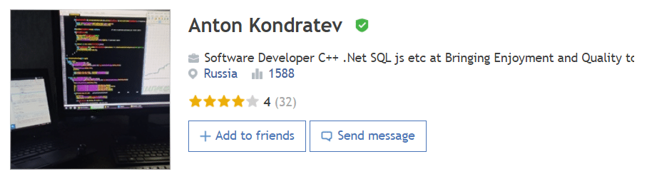 Amaze - developer